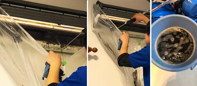 エアコンクリーニング・高圧洗浄