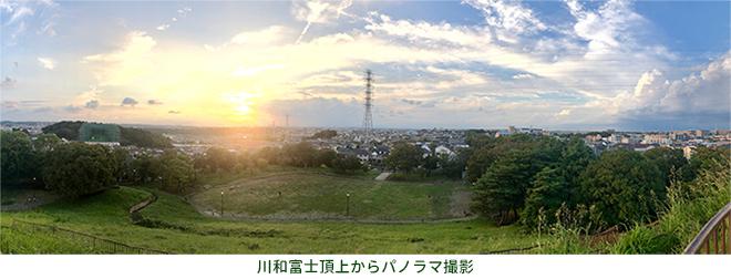 都筑区の川和富士頂上からの眺め