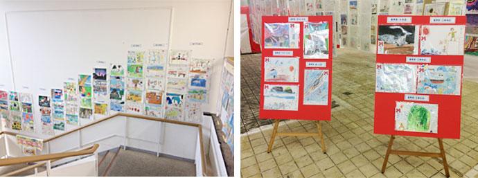 全国児童画コンクール応募作品展