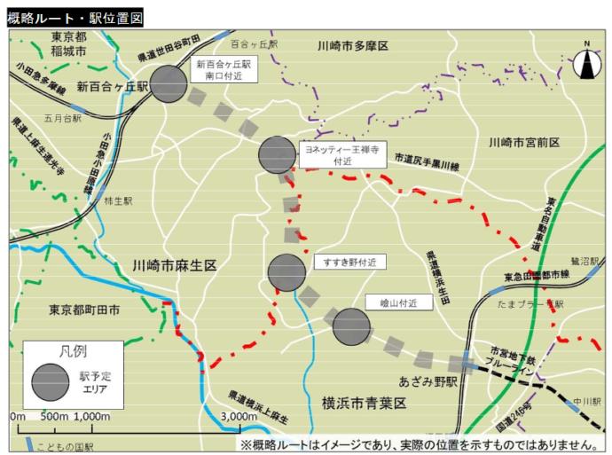 横浜市営地下鉄ブルーラインの延伸「あざみ野~新百合ヶ丘」 概略ルート・駅位置が決定