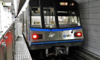 横浜市営地下鉄ブルーライン