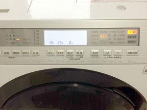 バーチカルブラインドの洗濯