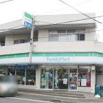 ファミリーマート百合丘三丁目店