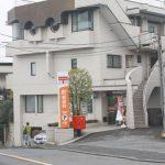 生田南郵便局