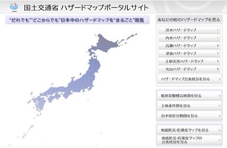 川崎 市 麻生 区 ハザード マップ