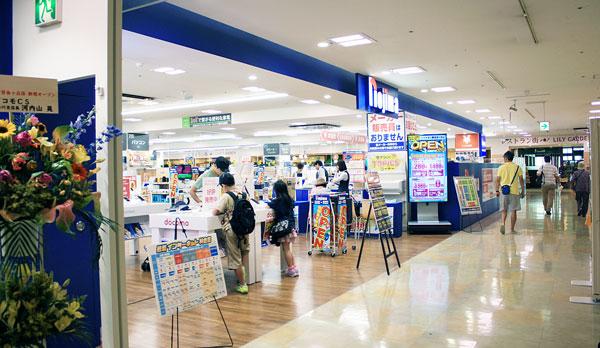 ノジマイオン新百合ヶ丘店
